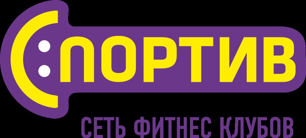 Вакансия ночной администратор фитнес клуба бродяга клуб москва водный