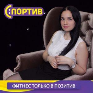 """Фейсбилдинг в """"Спортив Новокосино"""""""