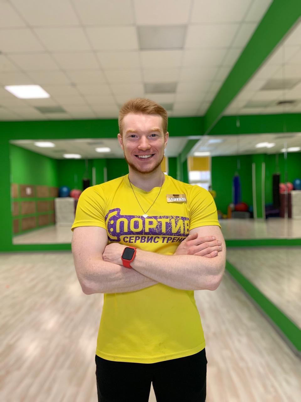 Персональный тренер в Новокосино — Артём Набеев