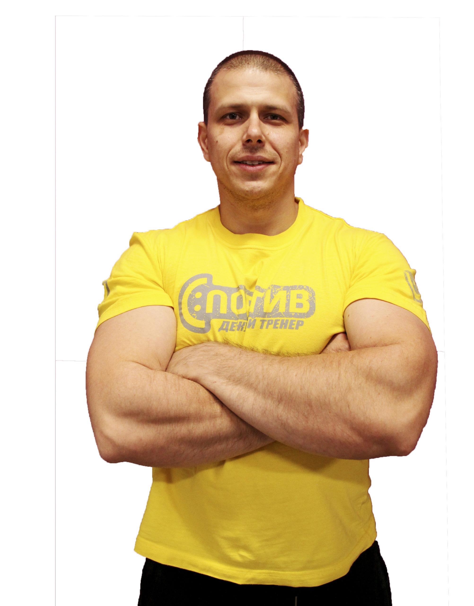 Персональный тренер в Королёв — Александр Серегин