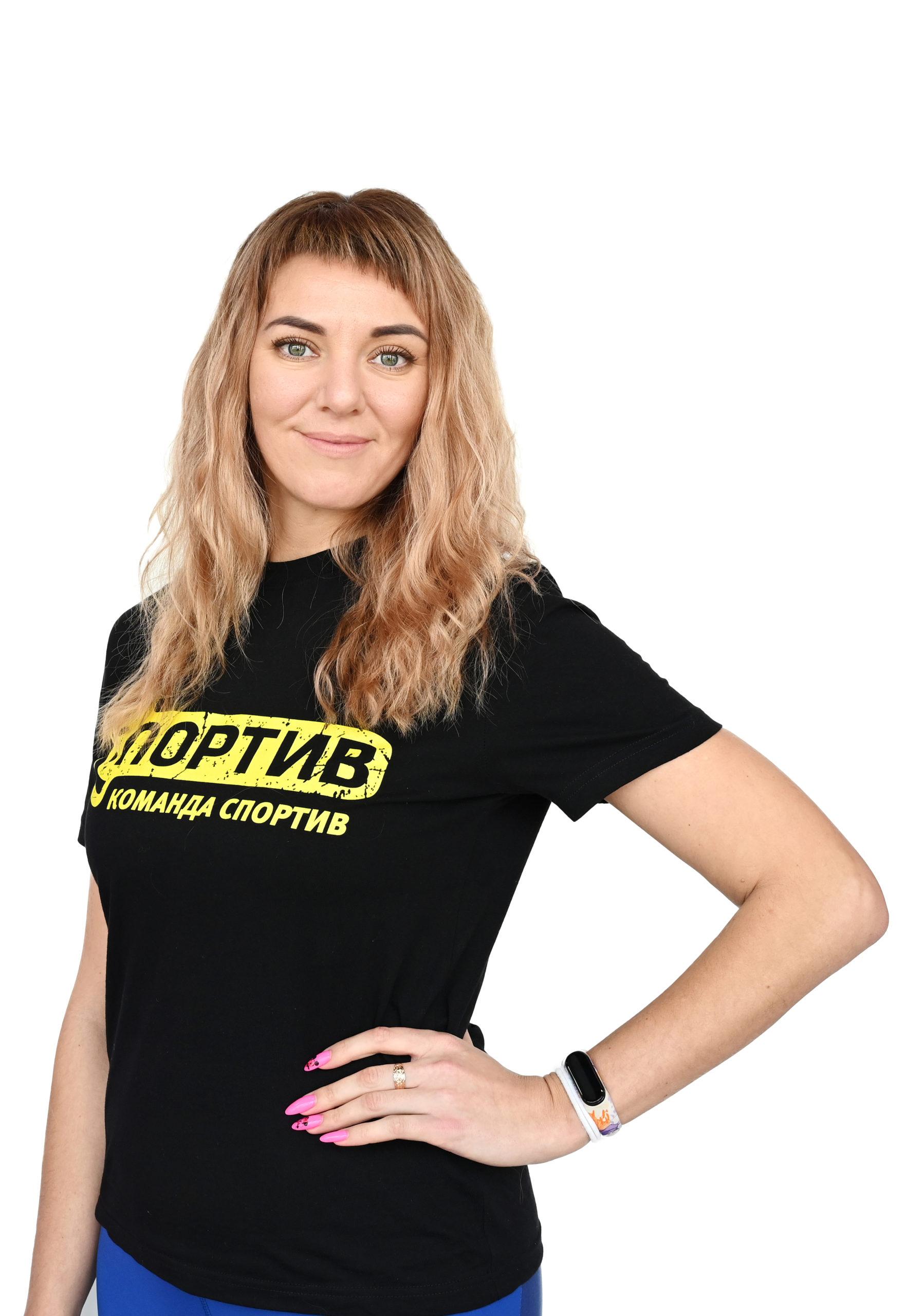 Персональный тренер — Ксения Шамаева