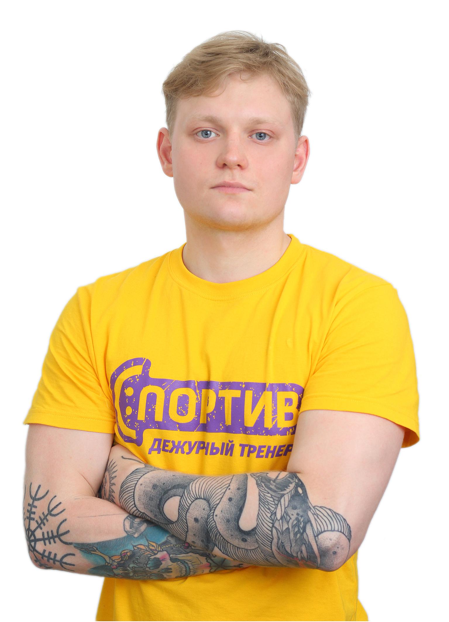 Персональный тренер — Гончаров Даниил