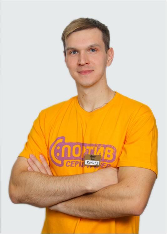 Персональный тренер в Новокосино — Костылев Кирилл