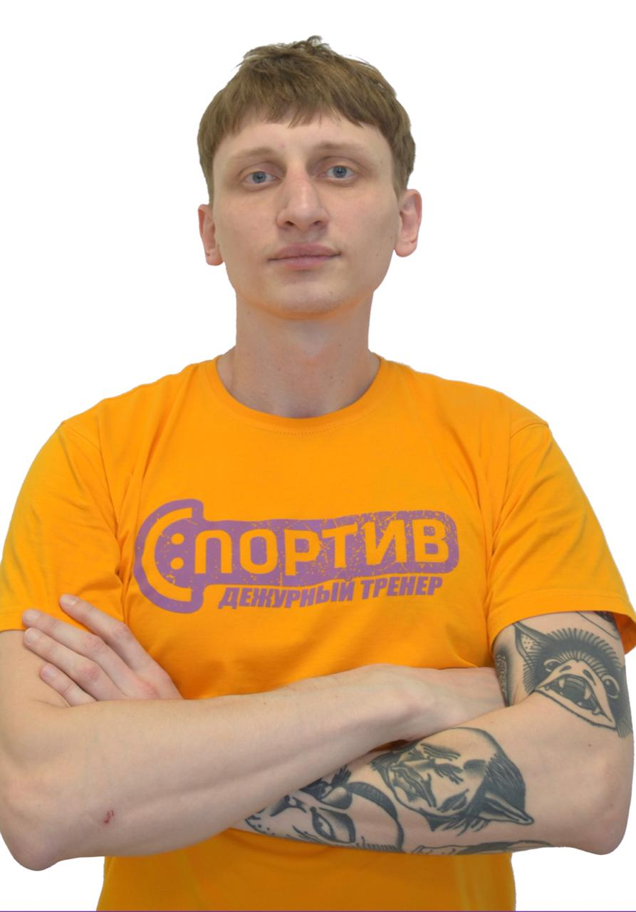 Персональный тренер в Новокосино — Мишанин Артем