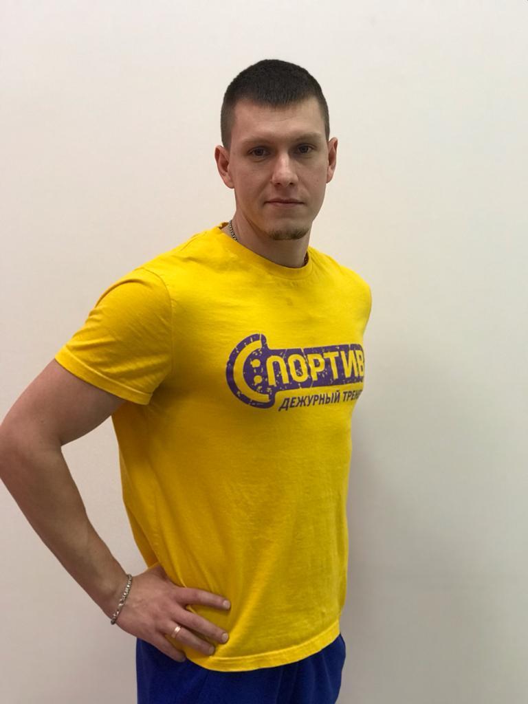 Персональный тренер — Лютаев Андрей