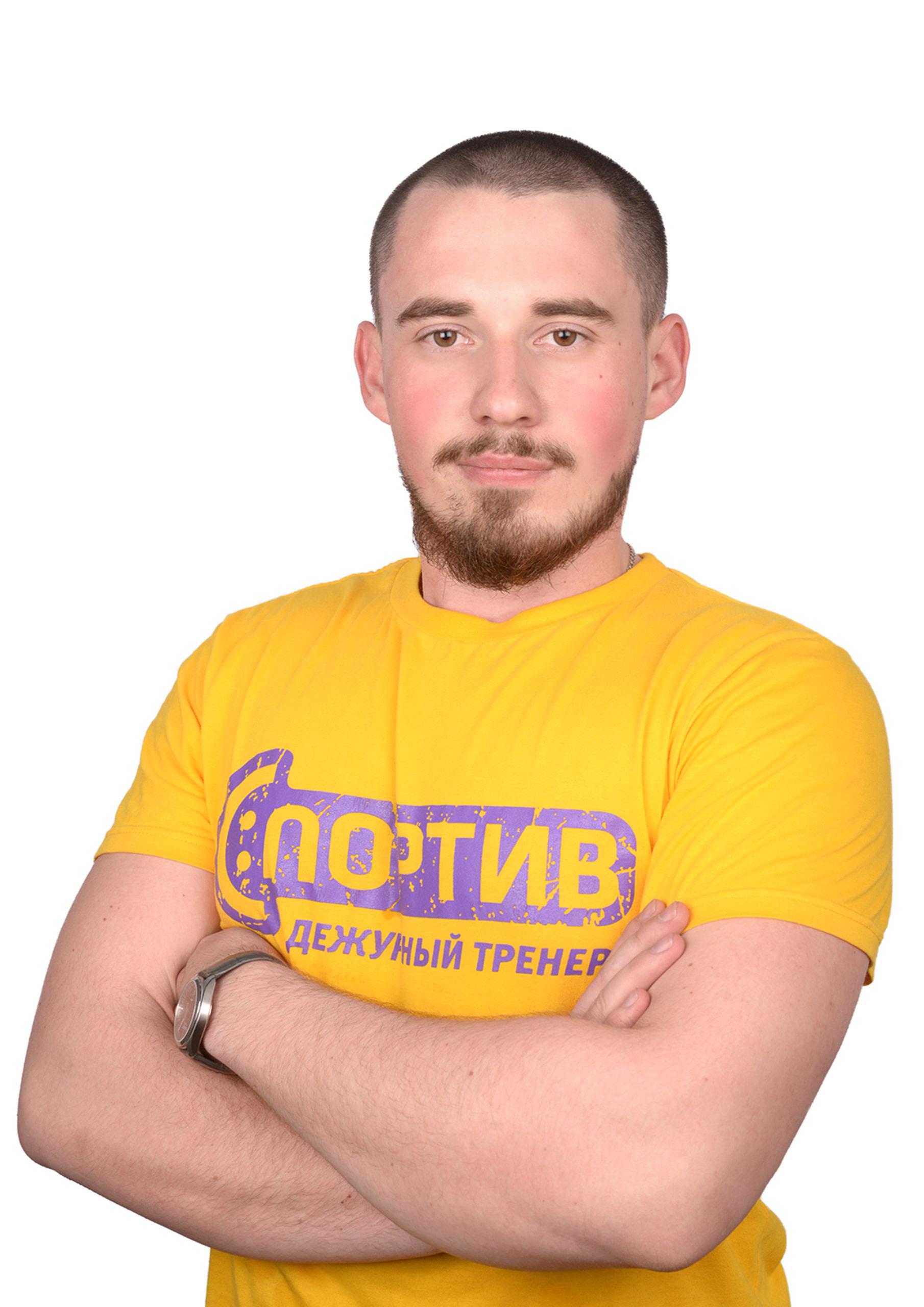 Персональный тренер — Никита Сыченков