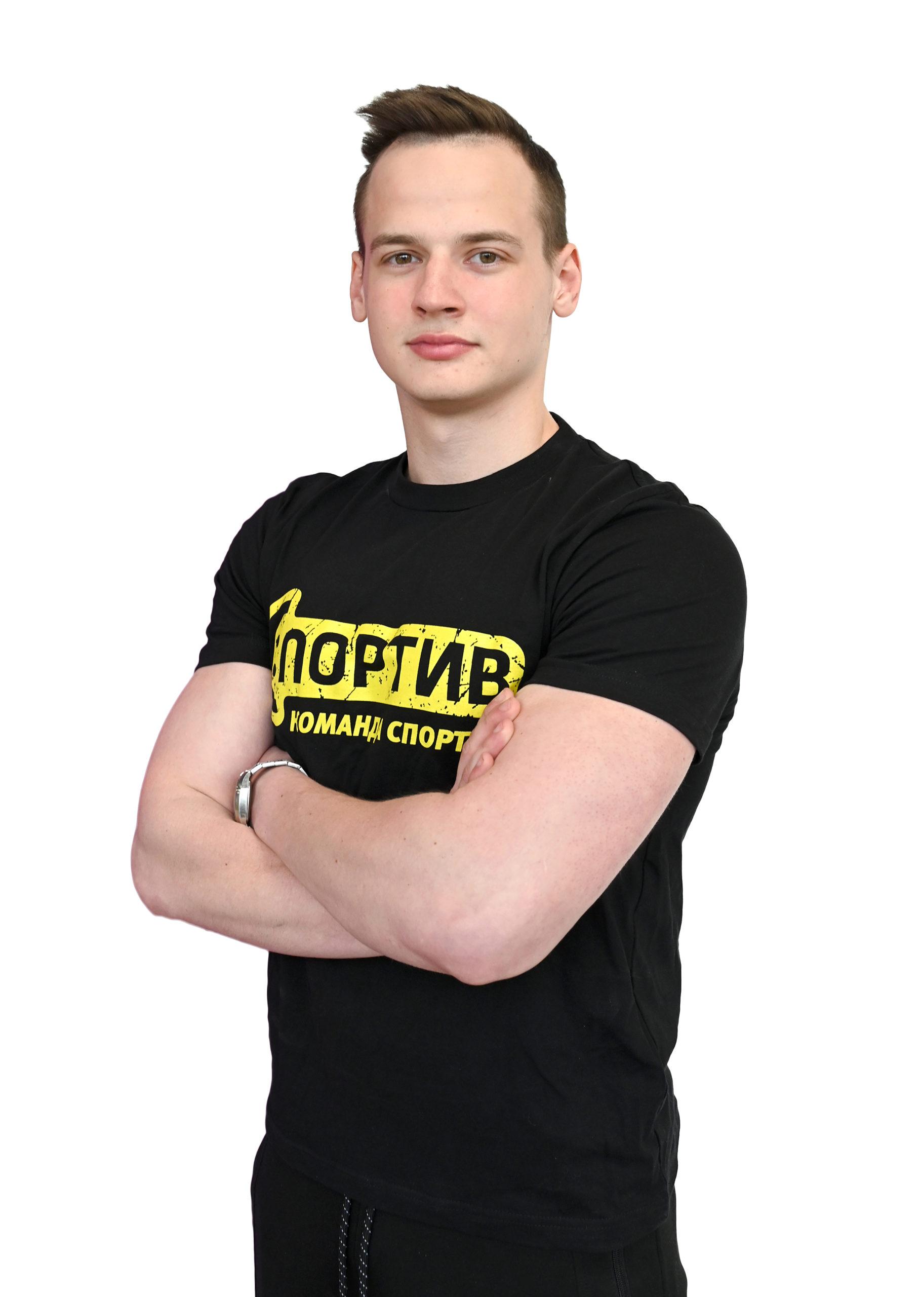 Персональный тренер — Артем Зобнин