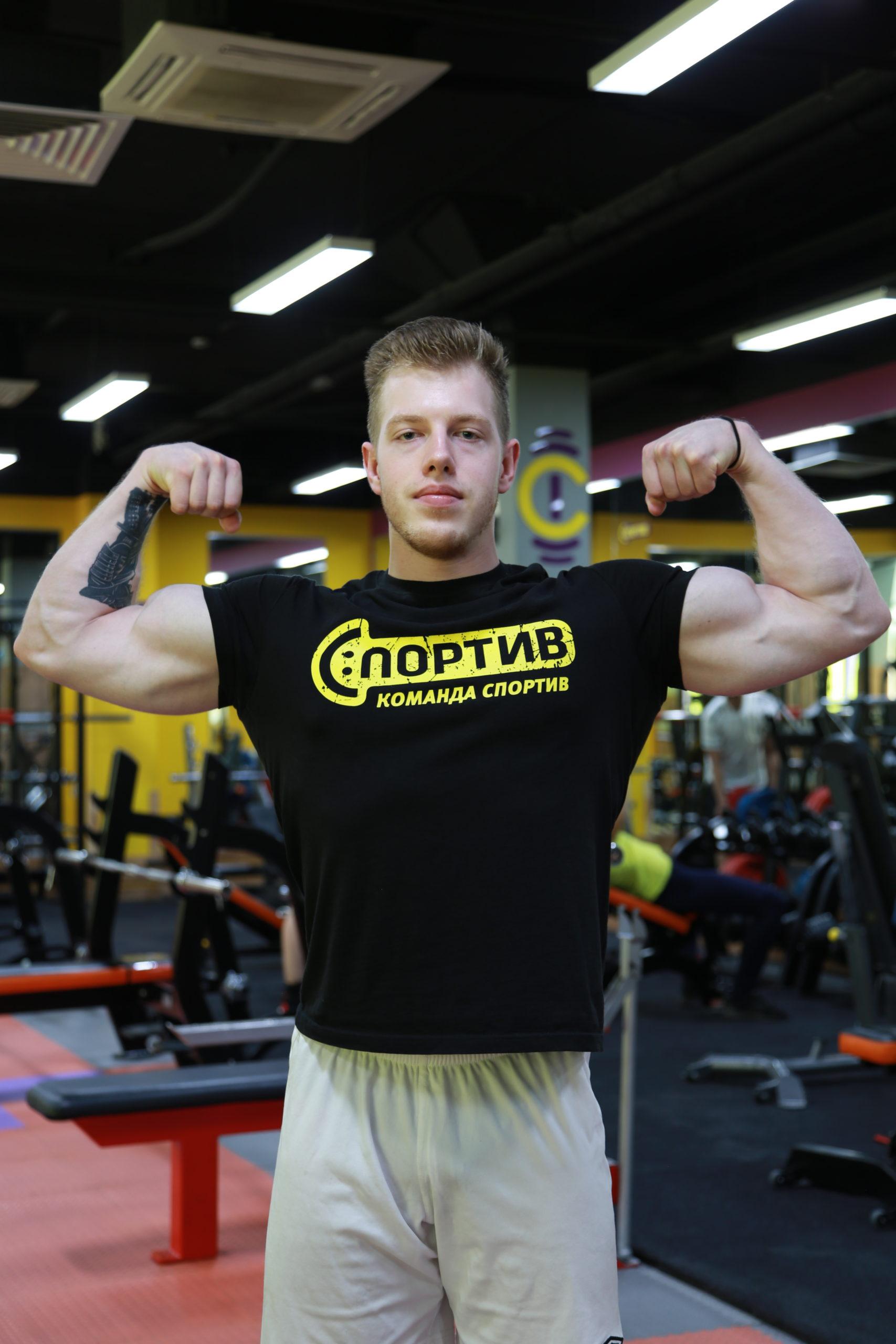 Персональный тренер — Рябов Вячеслав